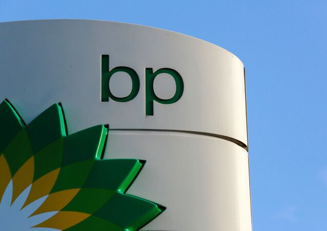 A BP logo at a petrol station in London, Britain January 15, 2015
