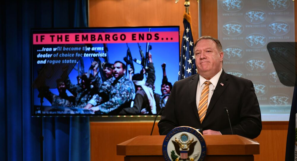 U.S. Secretary of State Mike Pompeo gives a news conference about dealings with China and Iran, and on the fight against the coronavirus disease (COVID-19) pandemic, in Washington, U.S., June 24, 2020