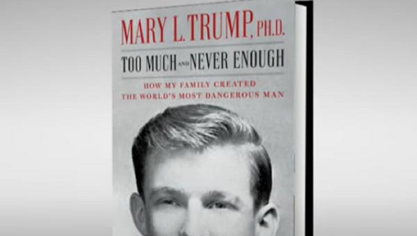 Mary Trump's Memoir - Sputnik International