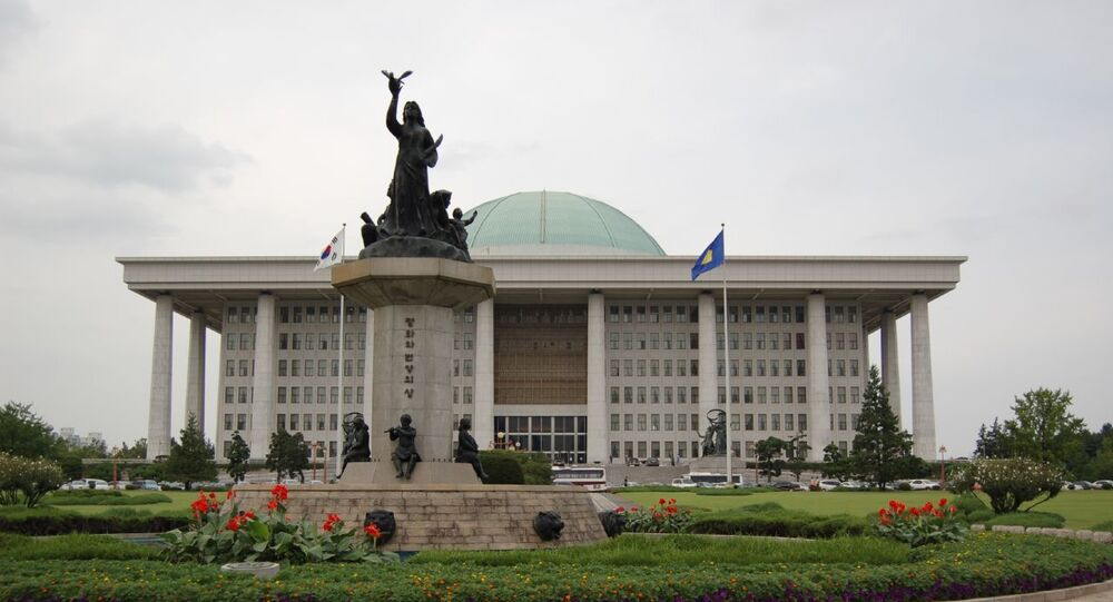 National Assembly of South Korea located in Yeido, Seoul