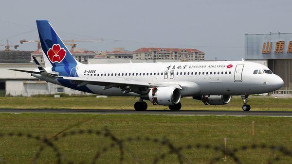 Qingdao Airlines - Sputnik International