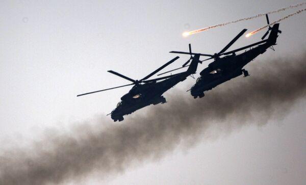 Mi-25. Archive - Sputnik International