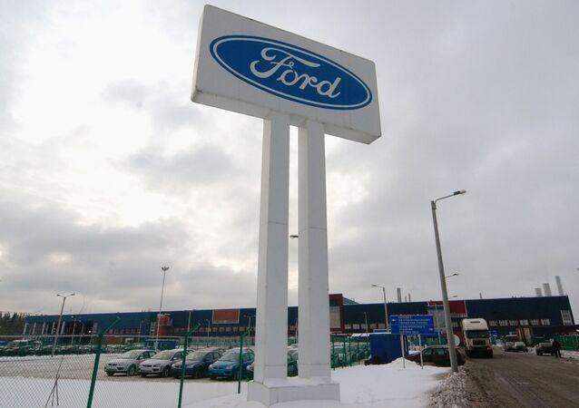 Ford Focus Factory in Vsevolzhsk