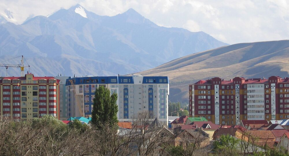 City of Bishkek