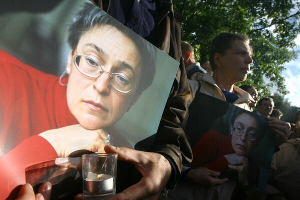 A demonstration in Moscow in memory of Anna Politkovskaya - Sputnik International