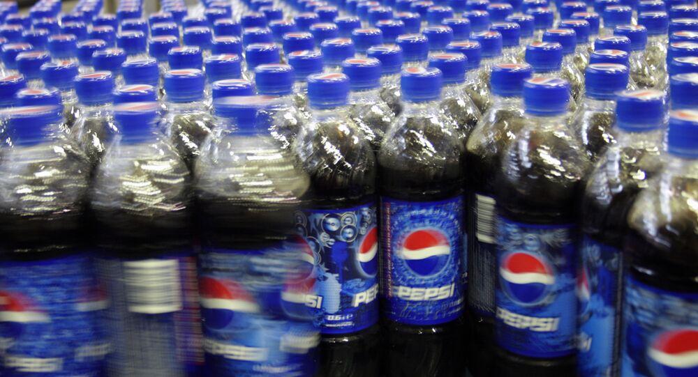 Pepsi International Bottlers, Yekaterinburg