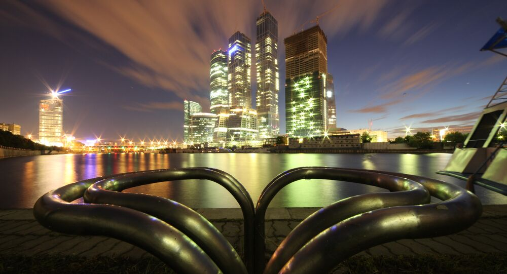 Moscow International Business Center at night