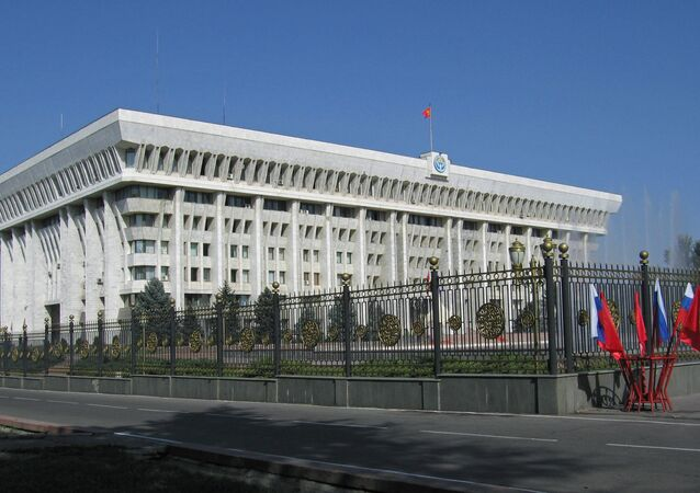 The House of Government, Bishkek, Kyrgyzstan