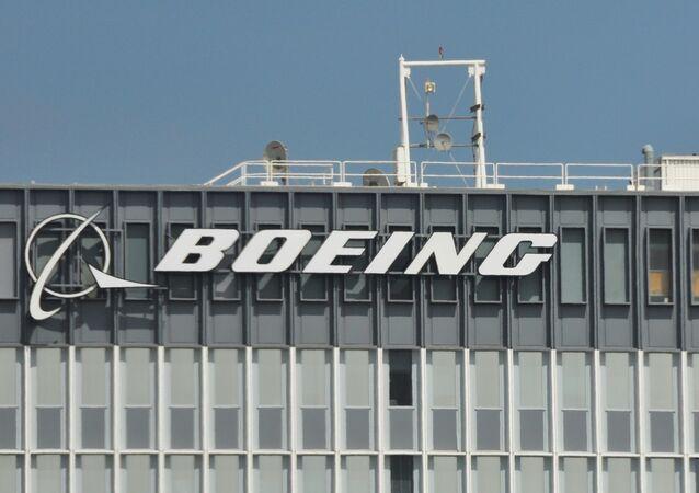 Boeing Building in Los Angeles