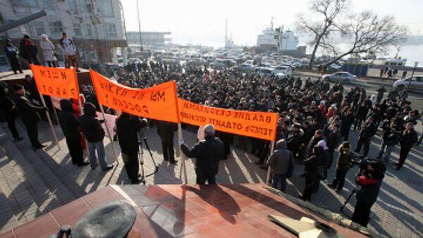 protest - Sputnik International