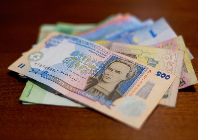 Ukrainian national currency hryvnia