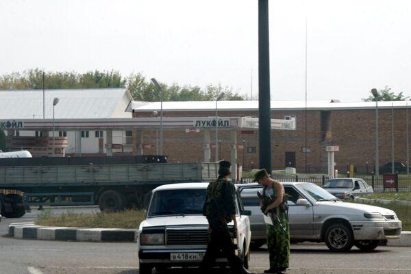 The blast took place at the Stavropol-Tbilisi pipeline. - Sputnik International
