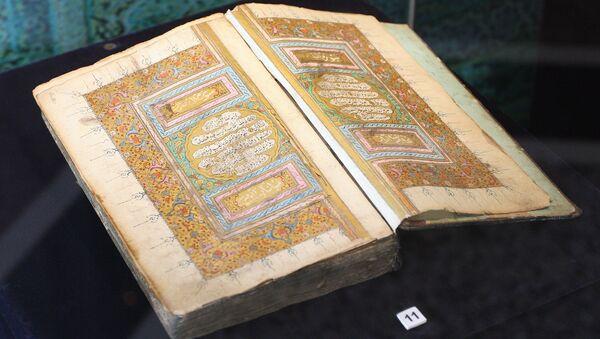 Quran - Sputnik International