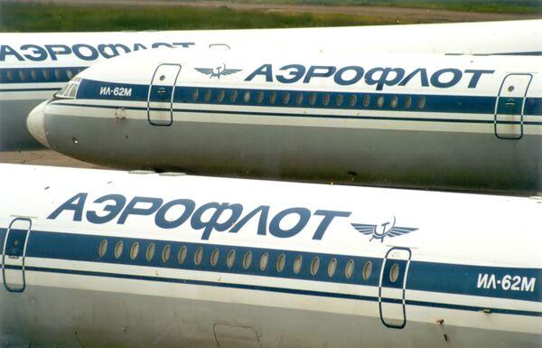 Aeroflot - Sputnik International