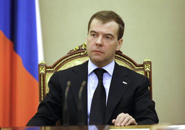 President Dmitry Medvedev holds emergency meeting - Sputnik International