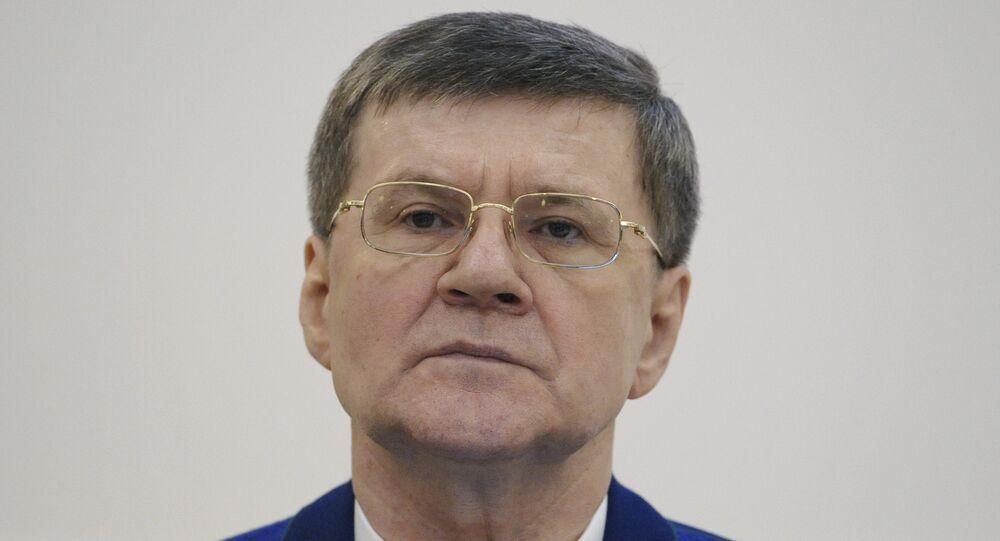 Yury Chaika