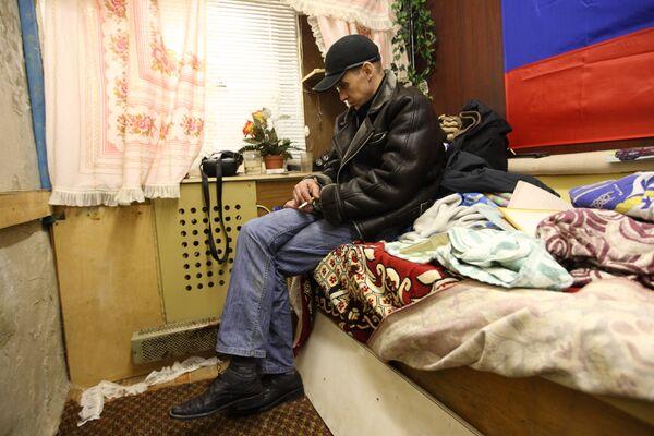 Treatment of drug addiction in Russia - Sputnik International