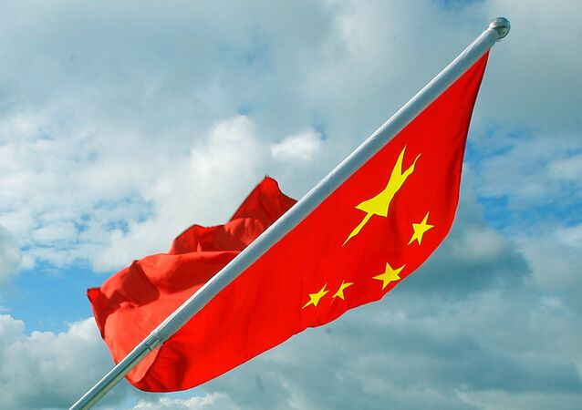 China ready to strengthen diplomatic ties with Iran