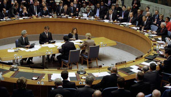 Archive photo. Nuclear Nonproliferation Treaty - Sputnik International