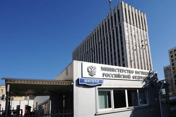 Russian Ministry of Justice - Sputnik International