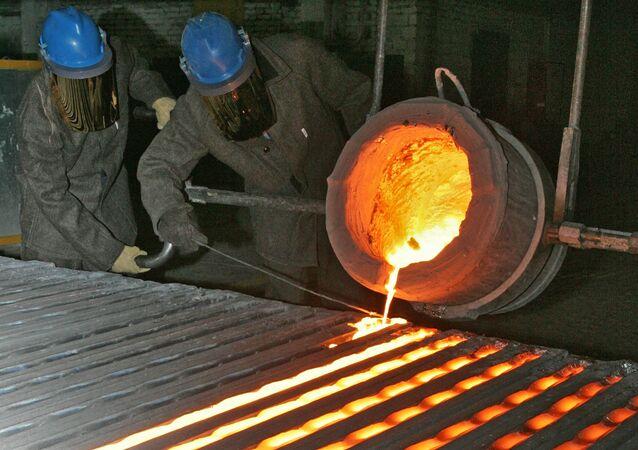 Stupino Metallurgical Plant, Moscow Region