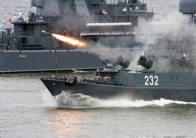 Празднование Дня Военно-морского флота России в Балтийске