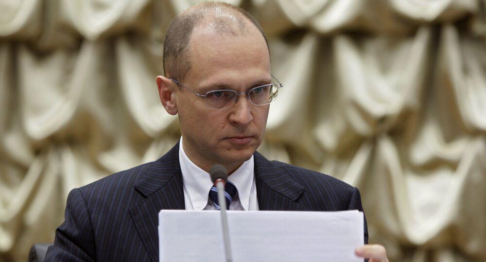 Sergei Kiriyenko, the head of the Russian Federal Atomic Energy Agency (Rosatom)