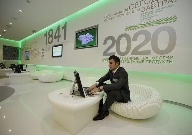 Sberbank office