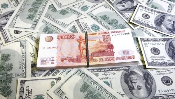 Russian ruble was trading at record 40 rubles against the US dollar Monday, according to Moscow Exchange data. - Sputnik International
