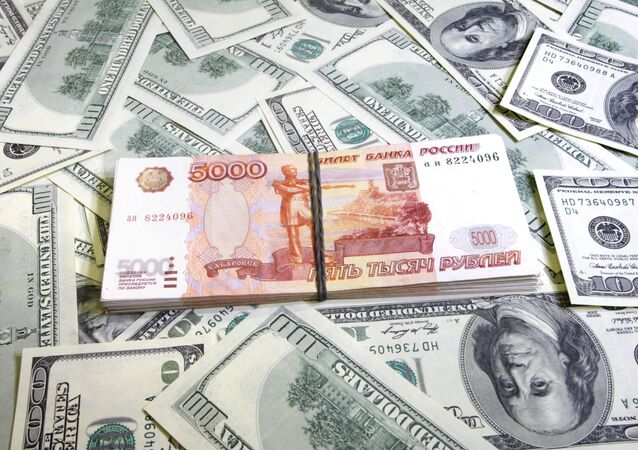Large-scale bank fraud exposed in Russia