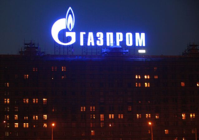 Gazprom sign in Moscow.