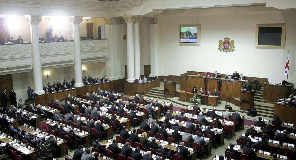 Georgian parliament