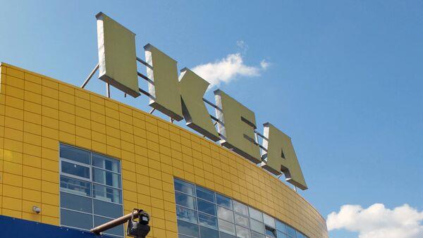 The Swedish furniture giant IKEA - Sputnik International