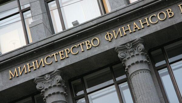 Russia's Finance Ministry - Sputnik International