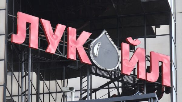 LUKoil, Bashneft to develop giant Trebs, Titov oilfields - Sputnik International