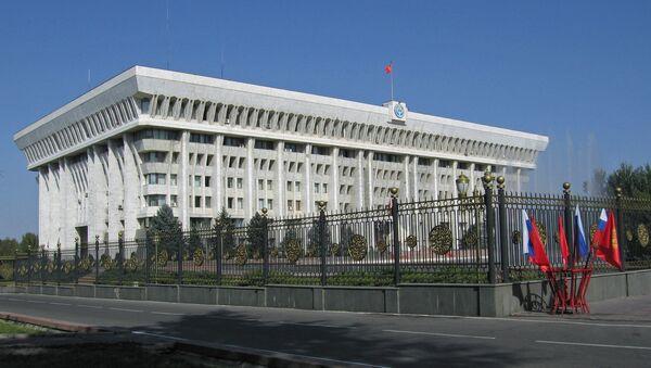 Kyrgyzstan's government - Sputnik International