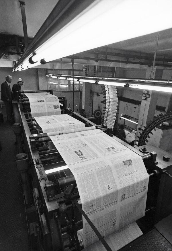 Russian Press at a Glance, Friday, January 18, 2013 - Sputnik International