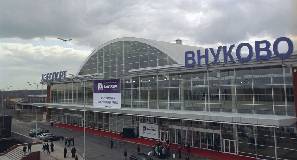 A view of Vnukovo airport