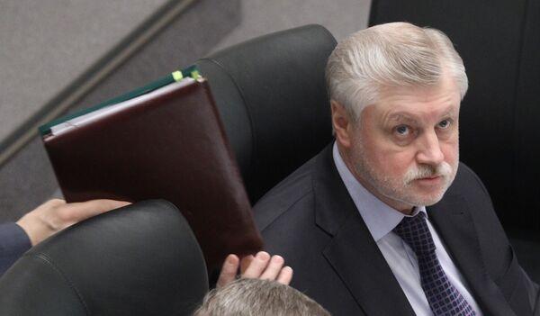 Sergei Mironov - Sputnik International