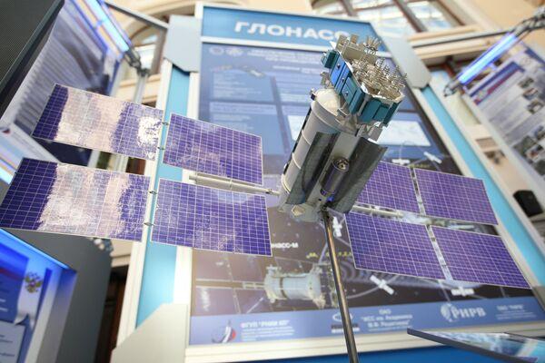 Glonass - the Global Navigation Satellite System - Sputnik International