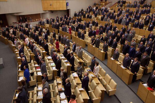 The lower house of the Russian parliament, State Duma - Sputnik International