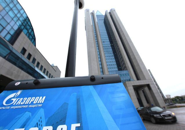 Gazprom office in Moscow