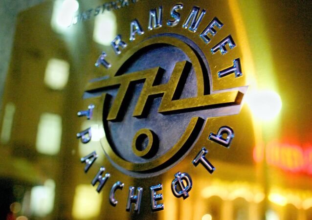 Transneft Vice President Mikhail Margelov said that the Russian oil pipeline company Transneft will launch with European partners joint production of pumps for long-distance pipelines in the upcoming months.