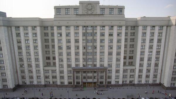 Russian State Duma Passes Anti-US Adoption Bill - Sputnik International