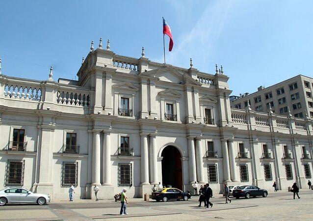 Travel with RIA Novosti: Santiago, Chile