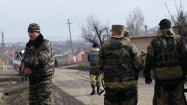 Gang Leader Killed in Russia's North Caucasus - Sputnik International