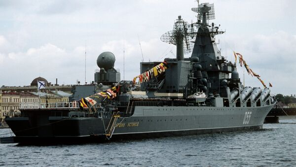Missile cruiser Marshal Ustinov - Sputnik International