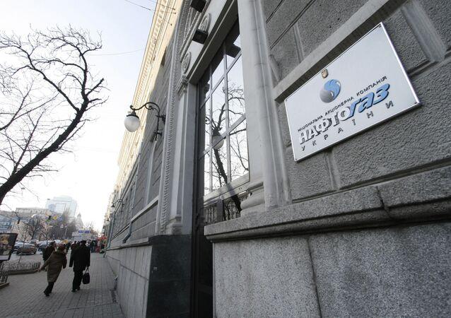 Naftogaz headquarters