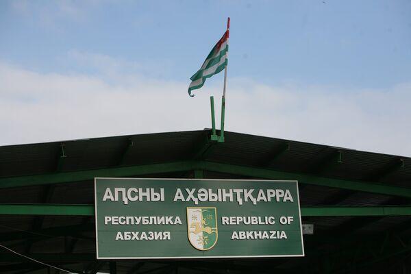 Abkhazia Slams U.S. for Deterring Country's Recognition - Sputnik International