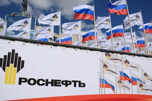 Rosneft, Statoil Sign Landmark Arctic Shelf Deal - Sputnik International